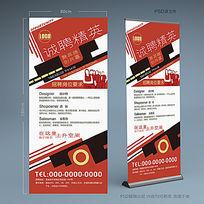 创意红色简约公司招聘展架广告模板PSD