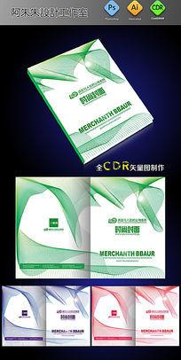 创意新科技画册封面设计素材