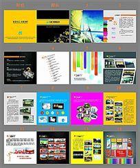 广告公司画册