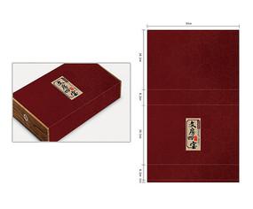 红色文房四宝木盒外部纸包装 AI