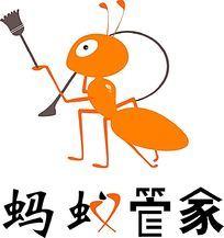 蚂蚁管家LOGO