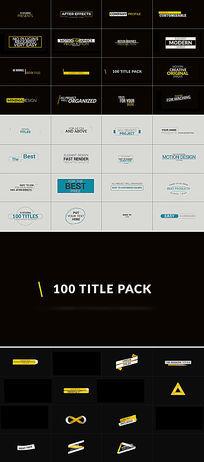 100个字幕条标题文字动画包装视频ae模板