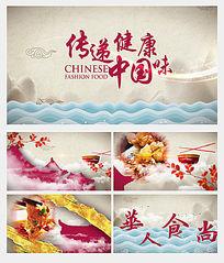 餐饮美食广告片头包装AE模版下载