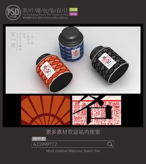 茶罐子包装设计平面图图片 PSD