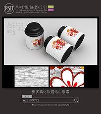 茶语花香茶叶罐子包装设计平面图图片 PSD