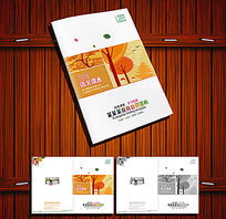 橙色图书封面设计