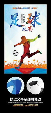高档创意乒乓球海报设计模板图片
