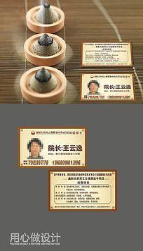 传统中医名片设计 CDR