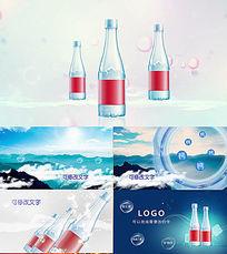 大气高清矿泉水广告AE模版视频