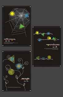 黑色背景创意线条插画海报