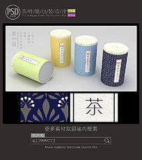 简约茶叶罐子包装设计平面图图片 PSD