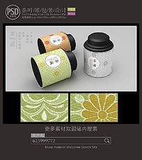 简约素雅茶叶罐子包装设计平面图图片 PSD