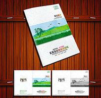 绿色教育封面设计