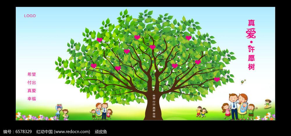 矢量树海报背景模板psd素材下载