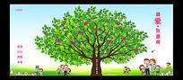 矢量树海报背景模板