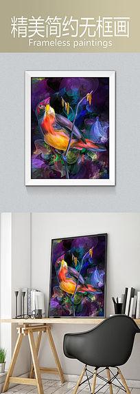 手绘水彩飞鸟艺术室内装饰画