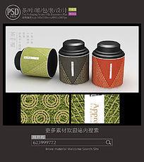 武夷岩茶罐子包装设计平面图图片 PSD