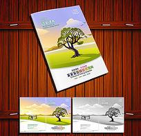 学校教育画册封面