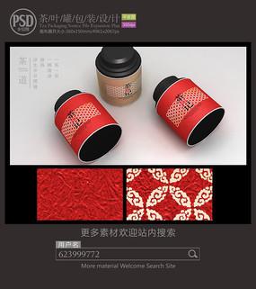 中国风茶叶罐子包装设计平面图图片 PSD