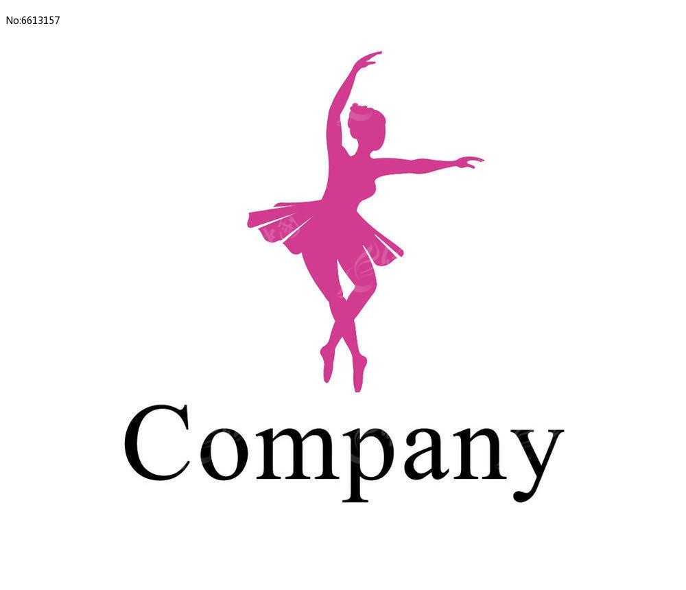欧式芭蕾logo