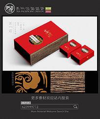 茶礼包装设计平面图图片 PSD