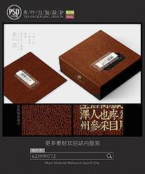 茶礼包装设计平面图图片