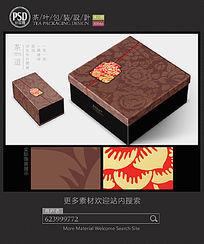 茶礼盒包装设计平面图图片