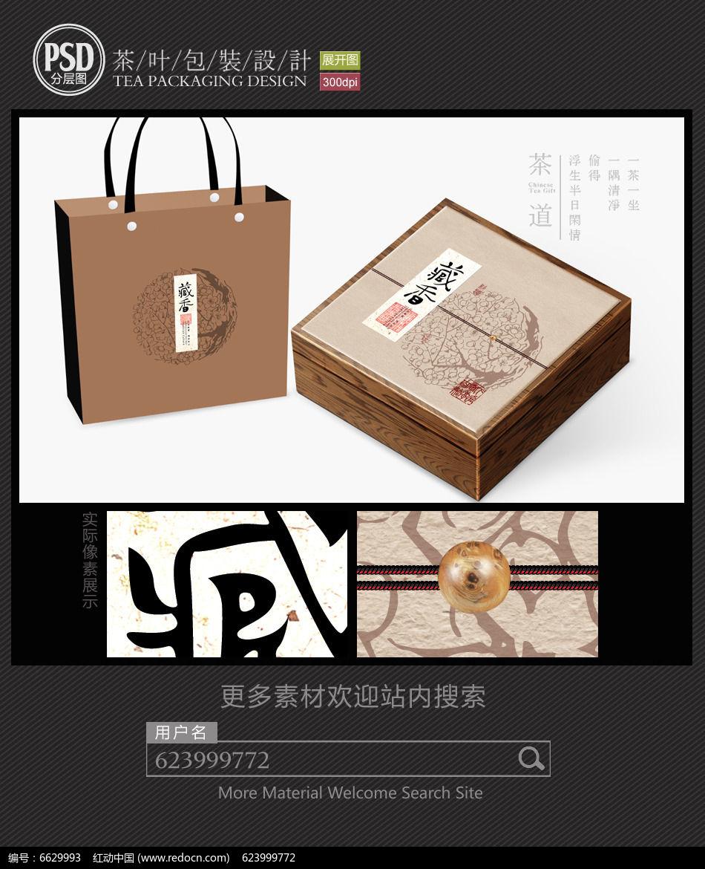 茶叶包装设计平面图图片