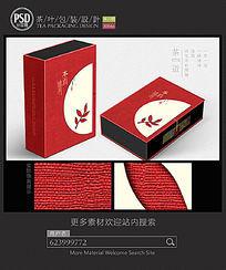 茶叶礼盒包装设计平面图图片