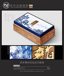 茶叶陶瓷罐礼盒包装设计平面图图片
