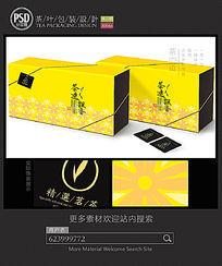 茶逸飘香茶礼盒包装设计平面图图片
