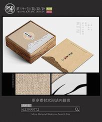 陈年普洱茶包装设计平面图图片
