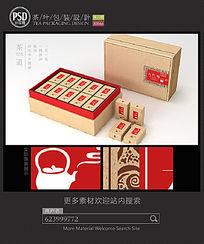 大红袍茶叶礼盒包装设计平面图图片