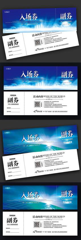 大气创意地产楼盘广告活动入场券设计