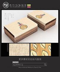 柑普茶包装设计平面图图片
