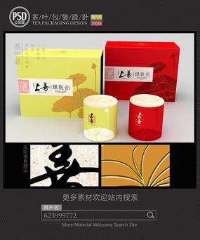 高档茶叶礼盒包装设计平面图图片 PSD