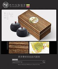高档茶叶礼盒陶瓷罐包装设计平面图图片