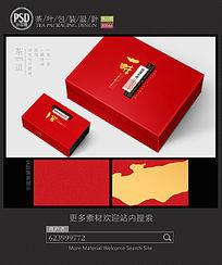 高档皮纹茶叶礼盒包装设计平面图图片