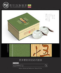 高档西湖龙井茶叶礼盒包装设计平面图图片