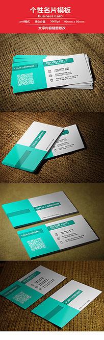 公司简洁蓝色名片设计
