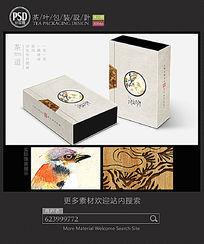 古典茶叶包装设计礼盒平面图图片