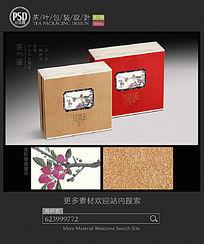 古典茶叶包装设计平面图图片