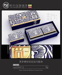 古典茶叶礼盒包装设计平面图图片