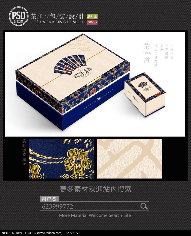古典茶叶礼盒包装设计平面图图片图片
