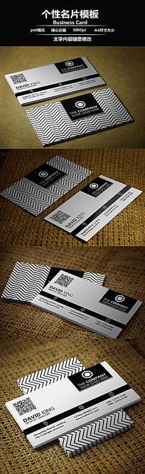 黑白简约波浪线个性名片设计