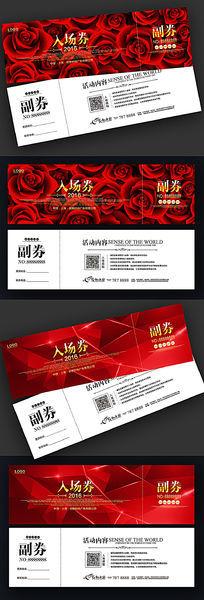 红色花纹底纹入场券设计