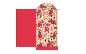 花海通用玫瑰红底贺字喜庆红包