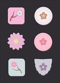 花卉图标设计 CDR