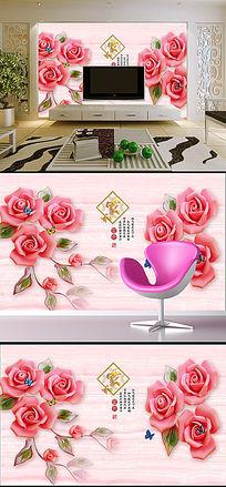 家和富贵3D立体花卉浮雕电视背景墙