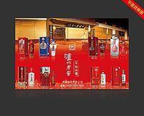 酒类广告泸州老窖酒户外广告